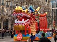 Apprendre chinois paris, Apprendre le chinois à Paris