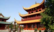 cours chinois chine, cours en chine
