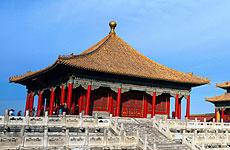 Institut Chinois