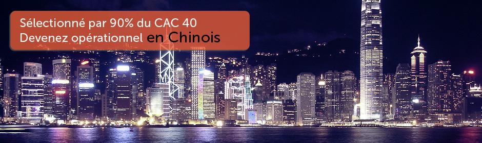 Sélectionné par 90% du CAC 40, devenez opérationnel en chinois